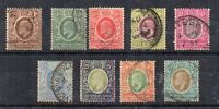 KUT - East Africa and Uganda Protectorates 1907-08 set to 75c FU CDS