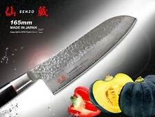 "Suncraft Hammered Japanese VG10 Damascus Chef Santoku Knife 6.5"" Kitchen Cutlery"