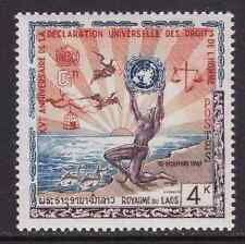 LAOS - 1963 - 15th Annv Declaration of Human Rights. Individual, 1v. Mint NH