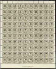 Iraq Irak 1973, K. Faisal II Official 14F Obliterated, SG# O1131,Full Sheet 5541