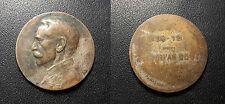 Médaille - Auguste Maillard - Insigne journée 14/18 - Jusqu'au bout 1914-1916