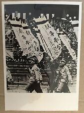 ww2 photo press Défilé des troupes japonaises    A55