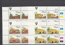 a128 - VENDA - SG99-102 MNH 1984 5th ANNIV INDEPENDENCE - BLOCKS OF 4