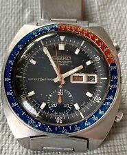 Vintage Seiko Watch Chronograph Automatic Pogue ?    6139 6000 042339