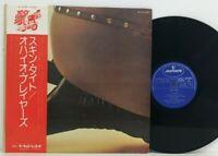 Ohio Players – Skin Tight LP 1974 Japan Mercury Funk Soul R&B VINYL w/ obi