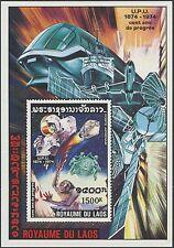 LAOS Bloc N°49A** UPU, Espace, 1975 Space Sheet MNH