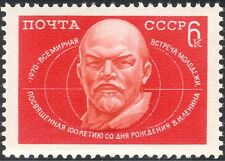 Russia 1970 Lenin 100th Birthday Anniversary/Politics/People/Youth 1v (n44064)