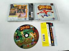 CRASH BANDICOOT  SONY PLAYSTATION ,PS2, PS3 PSX  JAPONES SPINE CARD