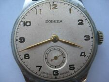 1953 POBEDA 1MCHZ SOVIET RUSSIAN WATCH
