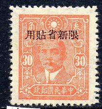 China 1943 Sinkiang SYS 30¢ Overprint Type 1 Thin Native Paper MNH G890