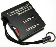 SOROKA-17E digital spy tiny voice audio recorder
