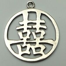 Chinese Symbol Sterling Silver 925 3.3g Grams Marked Bracelet Charm C027