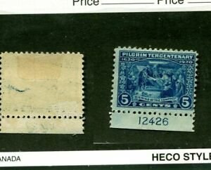 SCOTT 550 .05 1920 PILGRIM STAMP MH WITH SERIAL TAG NUMBER 1929N
