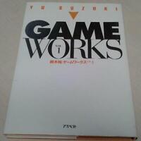 Yu Suzuki Game Works Vol.1 Sega Dreamcast (Out Run / After Burner / Power Drift)