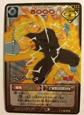 Dragon Ball Card Game Prism D-219 DB3 Version Vending Machine