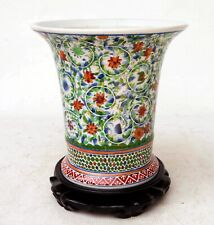 """Vintage Chinese Hand-Painted Floral Porcelain Flared Vase and Wood Base 9"""" Tall"""