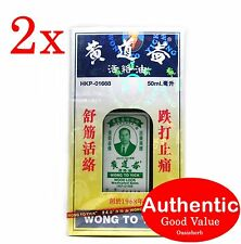 2X Wong To Yick WoodLock Oil - 50ml Hong Kong for aches, strains and pain (New!)
