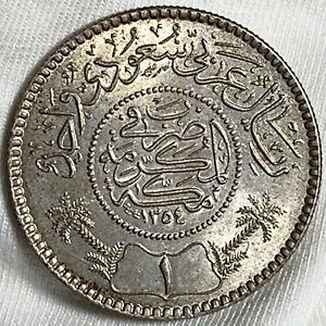 AH1354 (1935) Saudi Arabia 1 Riyal Silver Coin AU / UNC (L310)