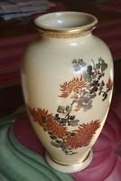 "Vintage/Antique Japanese Oriental Vase Signed,10"" High  & 17 1/2"" Circumference"