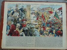 186 image epinal  TONKIN  SIEGE DES LEGATION 1900  OIRIGINAL