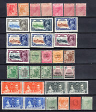 MALAYA STRAITS SETTLEMENTS SELECTION OF MH STAMPS MOUNTED MINT