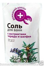 Bath SALT Bud-Marigold & Sage extracts Strong Antiseptic & Regenerating 1698