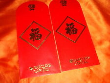 New (Year Unknown) BARCLAYS CAPITAL Angpow Hongbao Envelops, Red Color 2 pieces