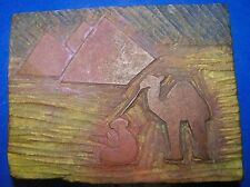 """Wooden Wood Carved Print Block Camel Pyramids Textile Material 4 1/4"""" X 3 1/4"""""""