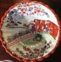 Antique or Vintage Japanese Imari Porcelain Painted Bowl Maker's Mark