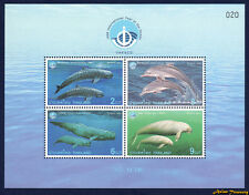 1998 THAILAND SEA MAMMAL WHALE DOLPHIN DUGONG UNESCO STAMP SOUVENIR SHEET #1818a