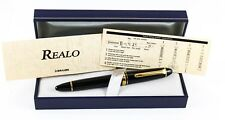 Sailor 1911 Realo Fountain Pen with Gold Trim (MF-Nib)