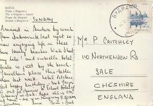 1971 Yugoslavia card from Budva to Sale,Cheshire UK