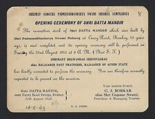 India 1943 inviation card for the opening of SHRI DATTA MANDIR Lord Dattatreya