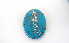 Reiki Distant Palm Stone Dyed Howlite Gift Box B034-01 New Old Stock Healing
