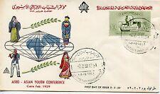 PREMIER JOUR  TIMBRE EGYPTE N° 443 CONFERENCE AFRO-ASIATIQUE DE LA JEUNESSE