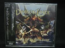 DRAGONLANCE Shadow Of The Elder Titans JAPAN CD Galneryus Epic Japanese Metal !