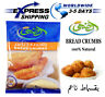 Egyptian Al Doha Natural Dry Breadcrumbs For Crispy Fried Food 300 g بقسماط ناعم