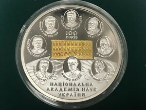 Ukraine, 20 Hryven 100 years of the National Academy of Sciences of Ukraine 2018