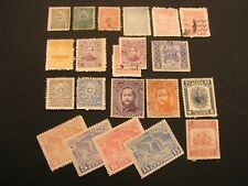 South American, 8 countries, 224 mostly used, Old as 1888. Es.Cat Val $88-139