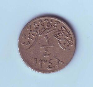 Hejaz & Nejd ¼ Girish Saudi Arabia 1348 original KM13 RARE 1947 Sultanate