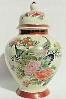 "Vtg 8.5"" Satsuma Japan Hand Painted PEACOCK 24k Gold Ginger Jar Vase #3896"