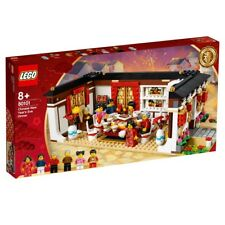 80101 LEGO Chinese Festival Reunion Dinner 2019 Exclusive