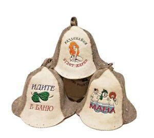 Saunamütze Mütze für Sauna Saunahut Kappe Schapka Banja Filzkappe Сауна Баня