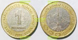 Turkmenistan  1 Manat  2010 TV tower 27mm bi-metal coin