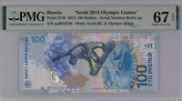 Russia 100 Rubles 2014 Comm. P 274 b aa SOCHI Superb Gem UNC PMG 67 EPQ