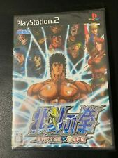 HOKUTO NO KEN FIGHTING - PS2 / PLAYSTATION 2 - JAP - JEU NEUF - NEW SEALED GAME