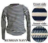 RUSSIAN NAVY TELNYASHKA 100% COTTON MILITARY MARINE NAVY RUSSIAN STRIPED T-SHIRT