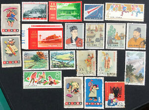 CHINA LOT 20 STAMPS MINT AND FINE USED, GOOD THEMATIC