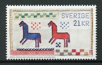 Sweden 2019 MNH Crafts Handicrafts Embroidery 1v Set Horses Traditions Stamps