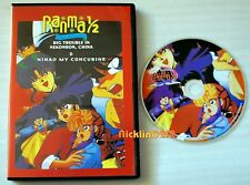 Ranma ½ Movie Collection: Big Trouble in Nekonron China / Nihao My Concubine DVD